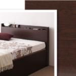 やっぱりウォールナットの跳ね上げ式ベッドがいいのですが、ありますか?