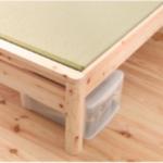 畳ベッド下でも収納ケースが使えるというメリット