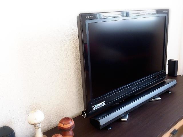 thin-TV