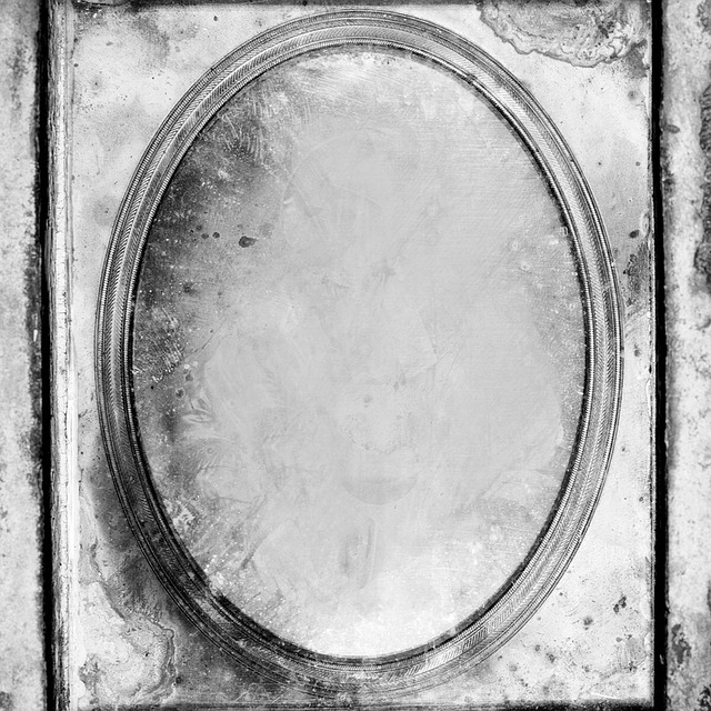 mysterious-mirror