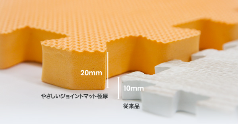 depth-of-yasashii-joint-mat