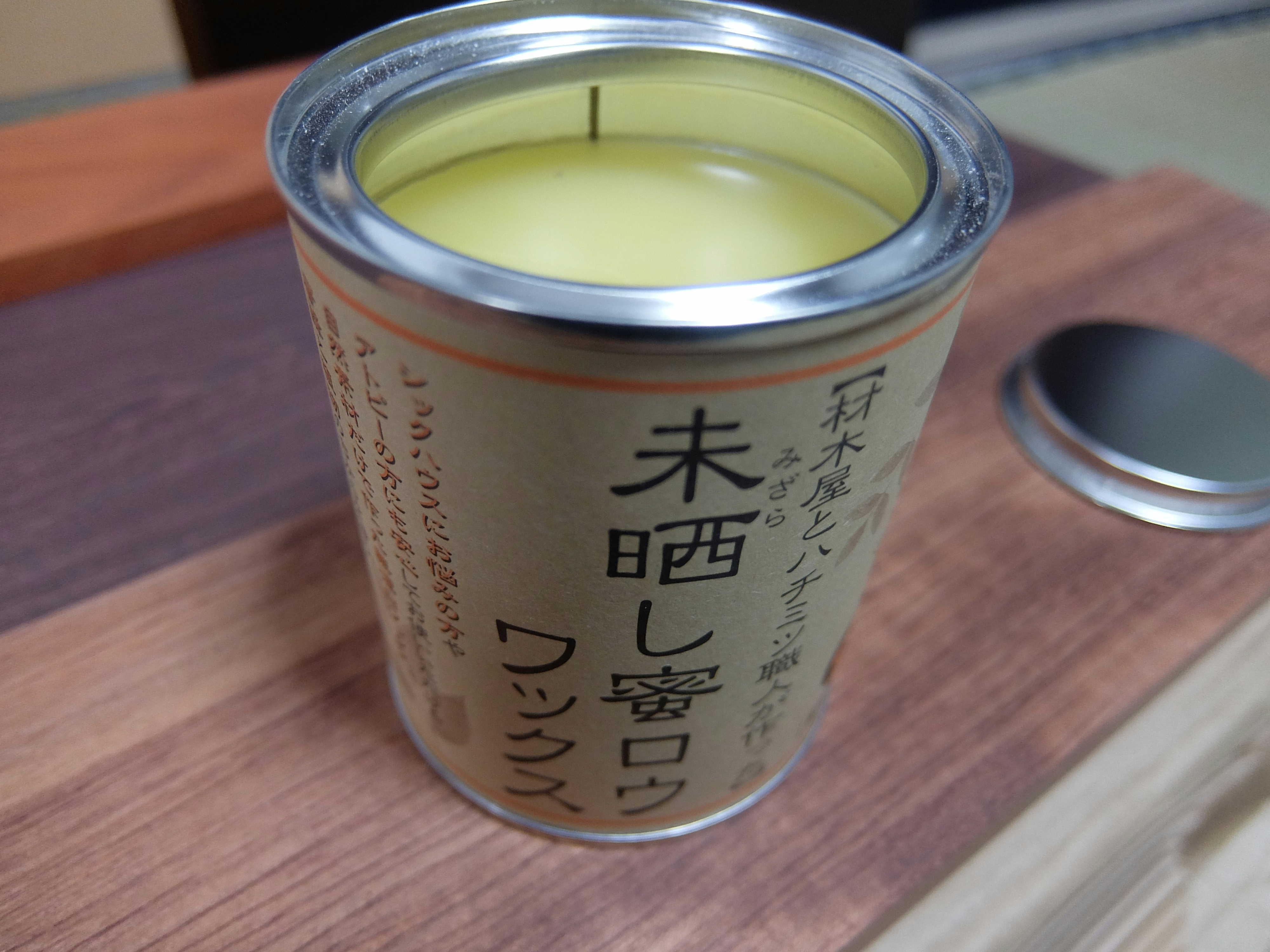 mitsuroh-wax